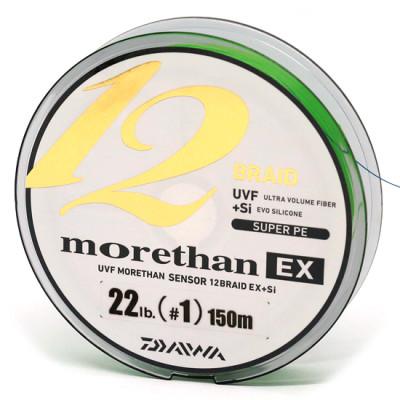 Шнур Daiwa UVF Morethan S12EX #0.6 150м